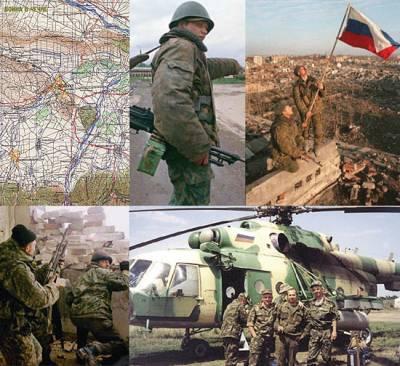 https://www.warchechnya.ru/