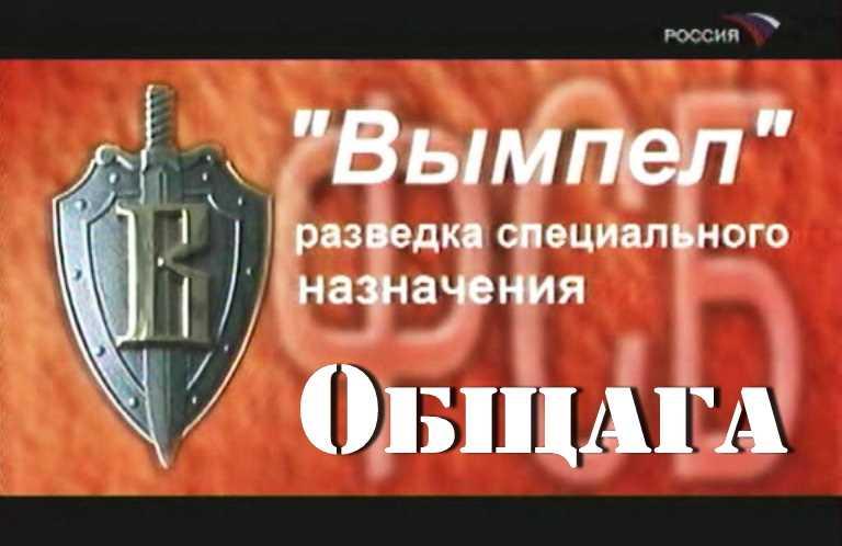 """Первая чеченская война. Грозный. Отряд """"Вымпел"""" в августе 1996 года. Общага"""