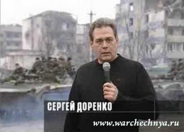 Сергей Доренко в Чечне. 1999 год