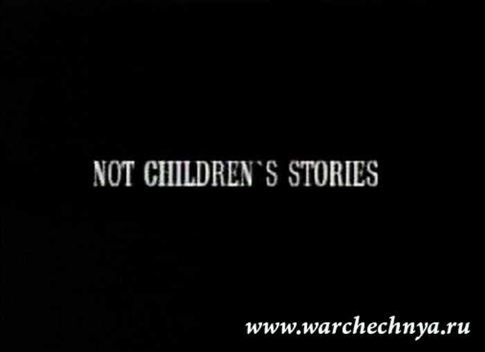 Недетские истории о чеченских детях