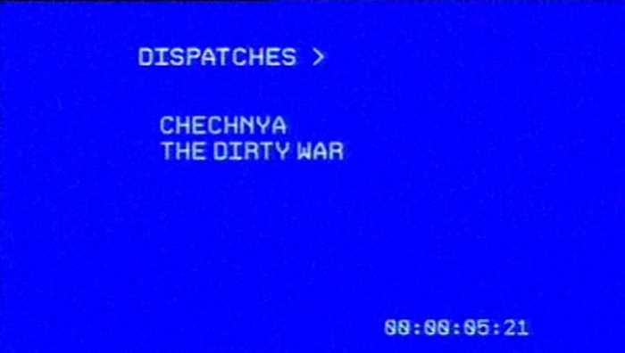 Чечня. Грязная война
