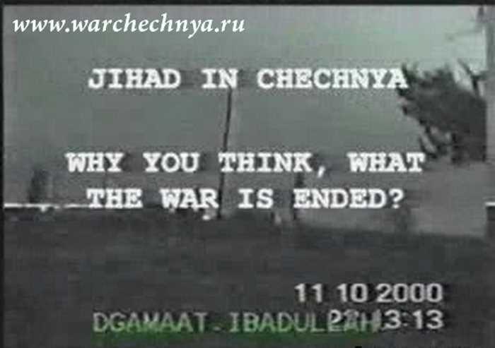 Вторая чеченская война. Атаки чеченских боевиков