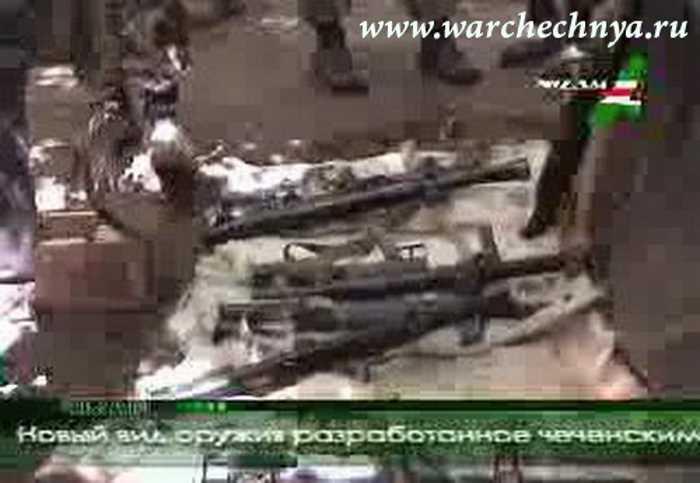 Новое оружие разработанное чеченскими мастерами