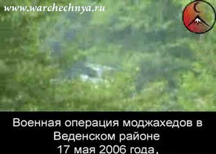 Вторая чеченская война. Диверсии чеченских боевиков. 2006 год