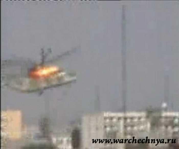 Уничтожение вертолета МИ-26 над Ханкалой
