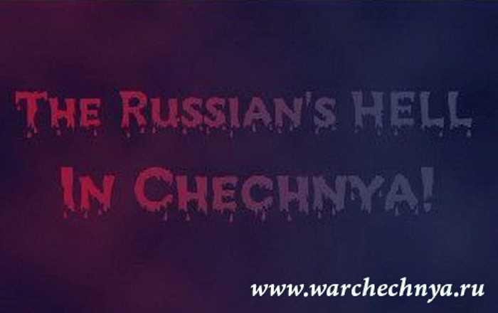 Нарезка видео чеченской войны под песню Ramsstein