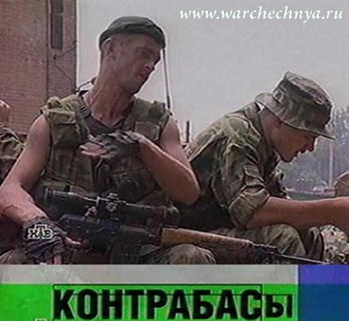 """Профессия """"Репортер"""". Контрабасы"""