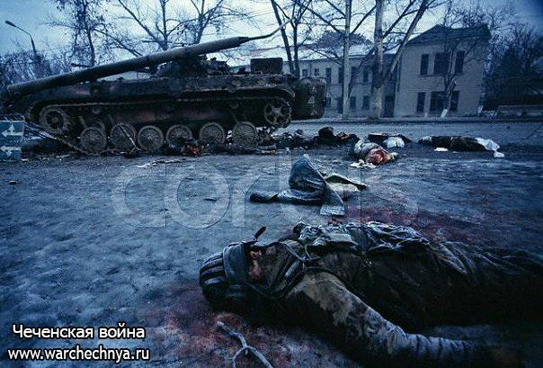 Фото войны. Чечня. Грозный. 1995 год