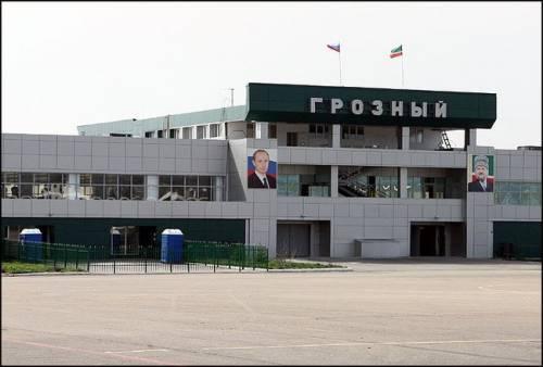 Современный Грозный, Апрель 2008 г.
