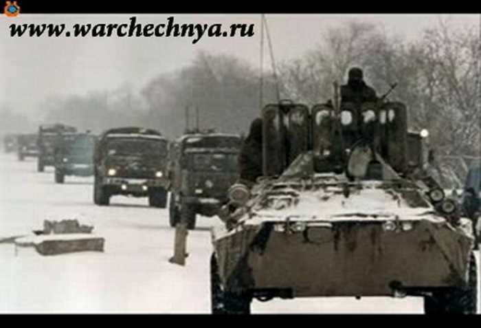 Дивизия ДОН. Фотографии из Чечни...