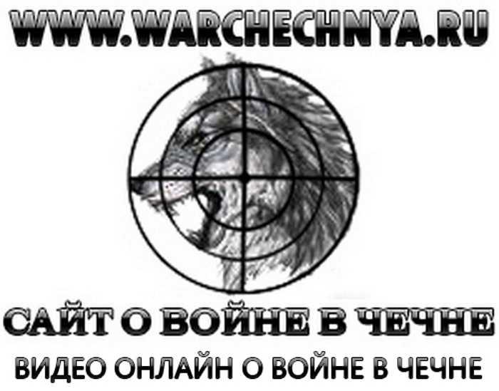 Порядок в Чечне