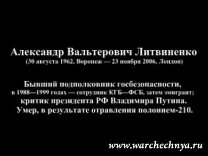 Чечня уничтоженная Ельциным и Путиным