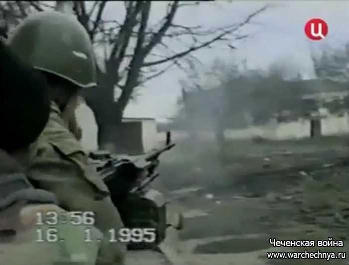 Постскриптум. 15 лет первой чеченской войны
