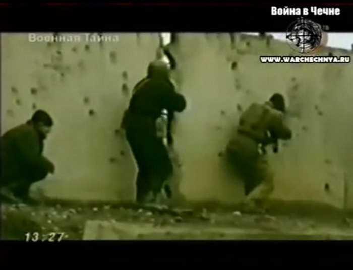 Чеченская оппозиция