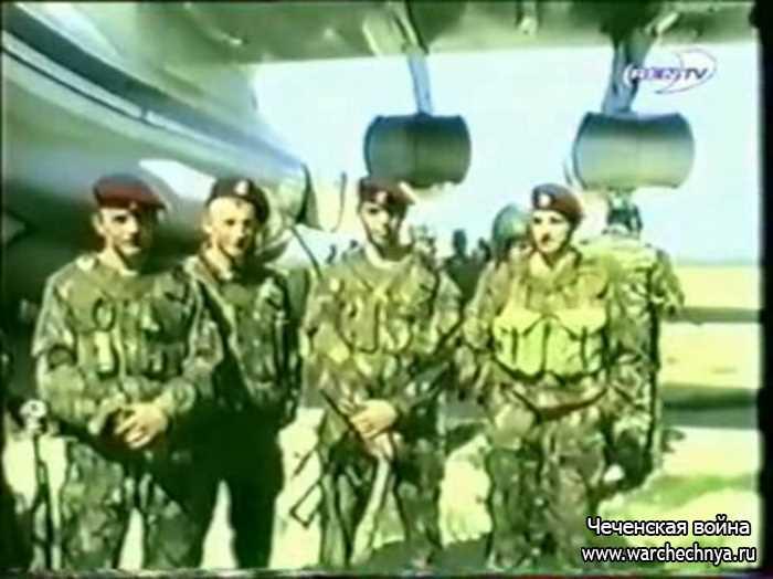 """Военная тайна. Отряд """"Витязь"""" в Чечне"""