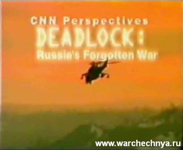 """""""Deadlock: Russia's Forgotten War"""" (2002). """"Тупик: забытая война России"""""""