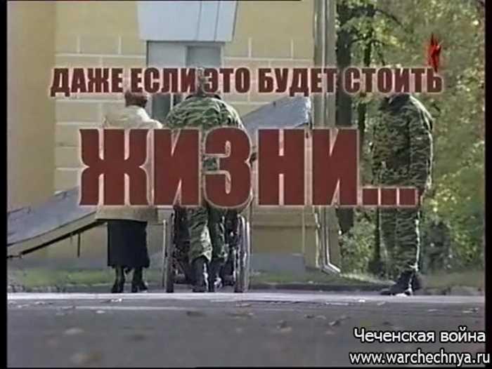 Русский характер. Анатолий Романов