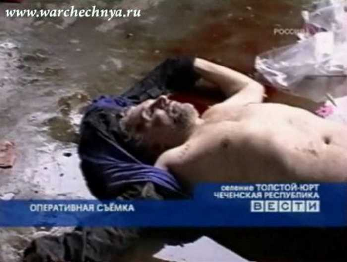 Ликвидация Аслана Масхадова
