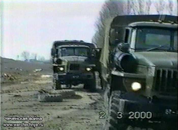 Вторая чеченская война. Гибель Сергиево-Посадского ОМОНа