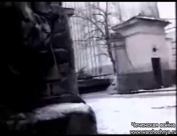 Первая чеченская война. Грозный. 1995