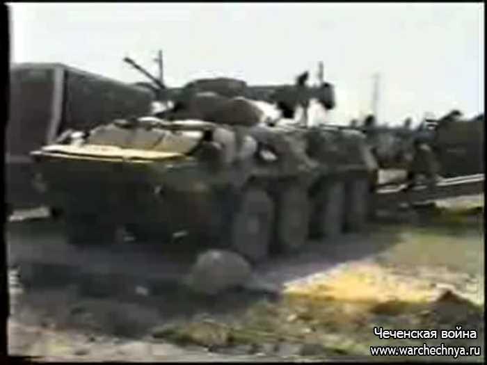 Первая чеченская война. 101 ОсБрОН. 303 ОБОН. в/ч 5385, Аргун