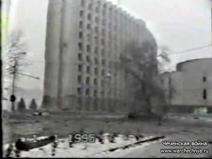 Первая чеченская война. Бои в Грозном