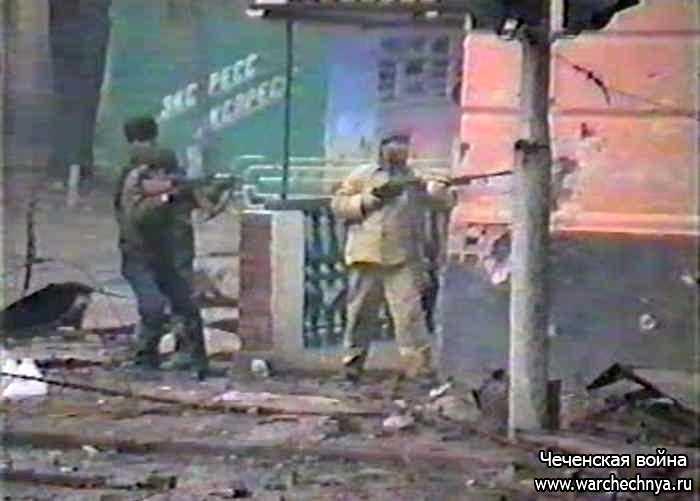 Первая чеченская война. Грозный. 1995 год.