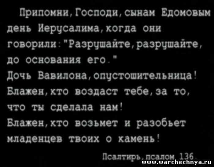 Чечня в огне. Автор Maksim2110