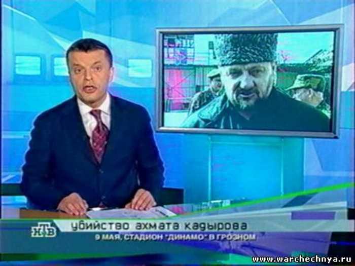 Гибель Ахмата Кадырова