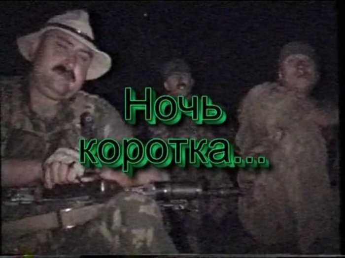 Клип Игоря Срибного «Ночь коротка...»