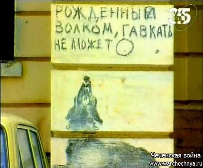 О войне в Чечне (запись с канала 365)
