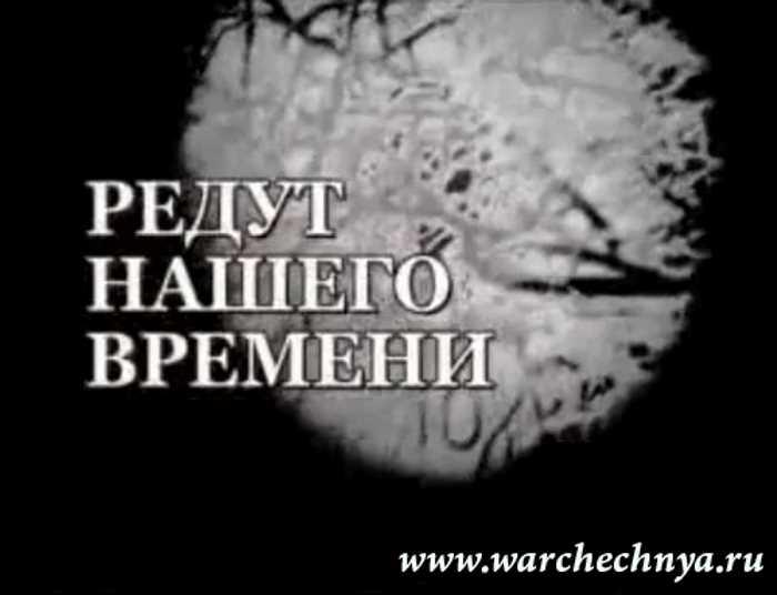 """Документальный фильм """"Редут нашего времени"""""""