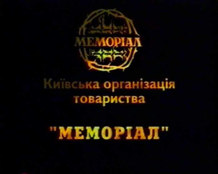 Первая чеченская война. Лице Росії / Лицо России (1996)