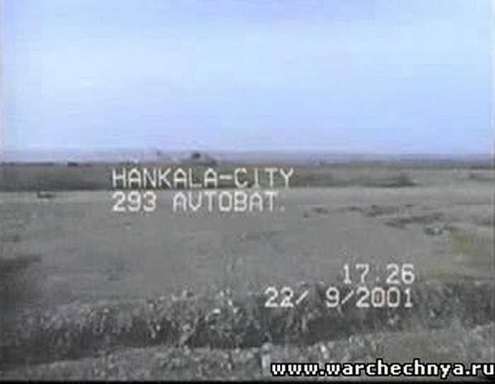Вторая чеченская война. Ханкала. 293 Автобат. Сентябрь 2001 г.