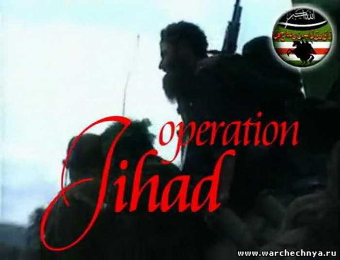 """Первая чеченская война. Операция """"Джихад"""". Грозный 1996"""