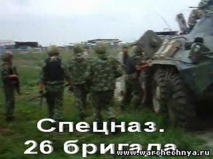 Чечня. Спецназ, 26 бригада. 2004 год