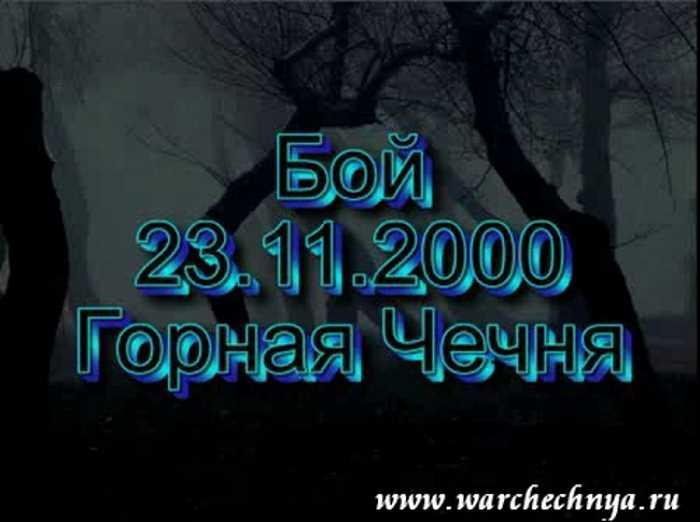 Видеоклип Игоря Срибного «Coлдат»