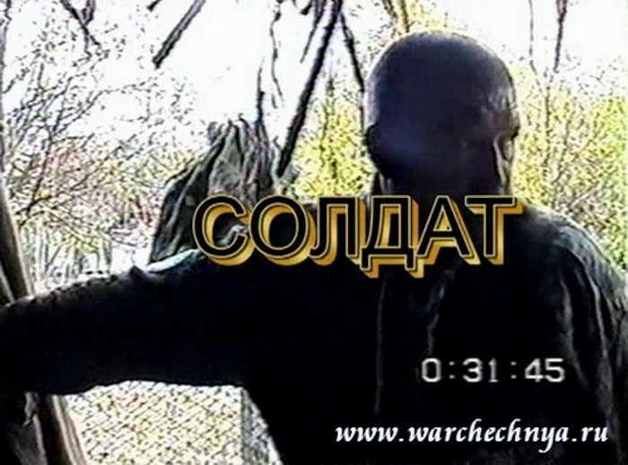 Видеоклип Игоря Срибного «Coлдат 2»