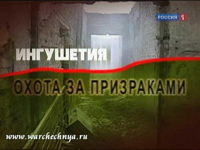 «Военная программа» А.Сладкова от 11.09.2010