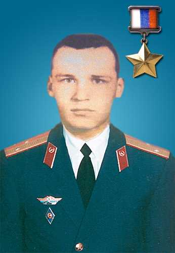 Немыткин Михаил Юрьевич