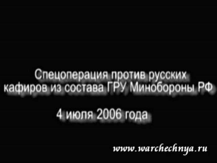 Вторая чеченская война. Спецоперация боевиков в Автуры