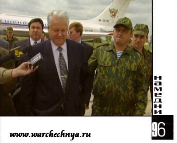 Намедни. Первая чеченская война. 1996 год