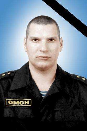 Русаков Сергей Геннадьевич