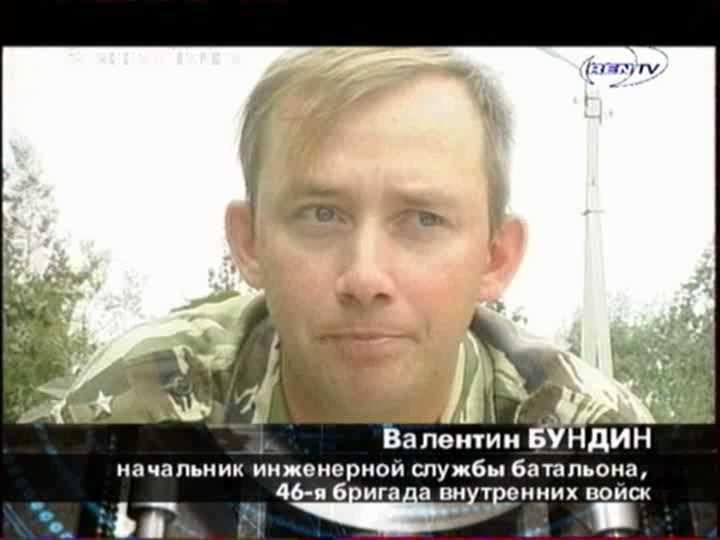Саперы 46 Бригады ВВ в Чечне