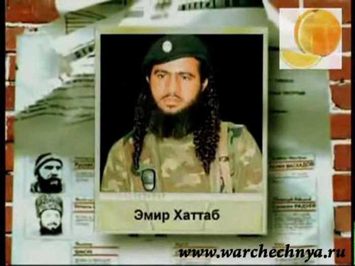 Чечня. Ликвидация Хаттаба