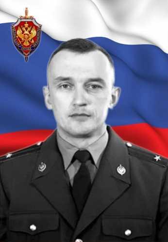 Клиз Роман Владимирович