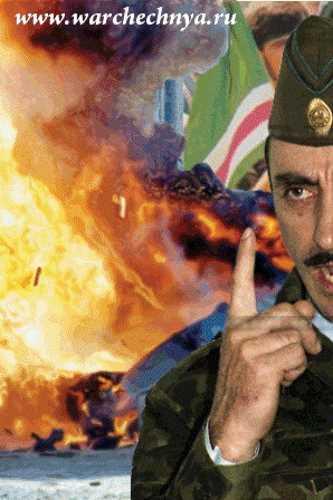 Чёрная книга Чеченской войны
