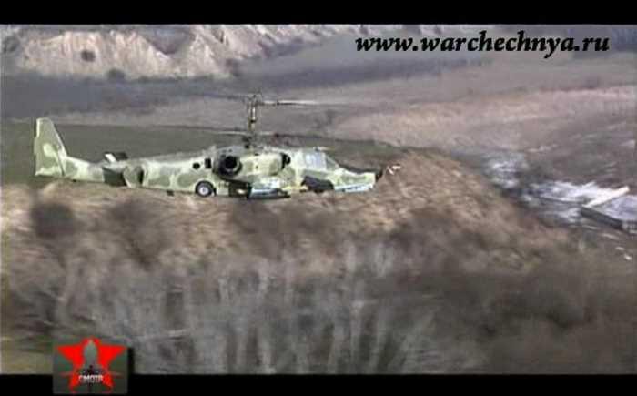 Вертолет Ка-50 в Чечне