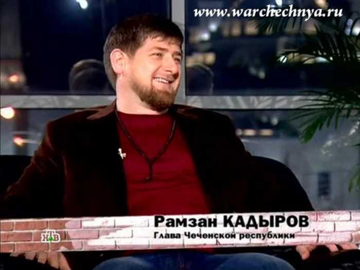 НТВ. Нереальная политика. Рамзан Кадыров