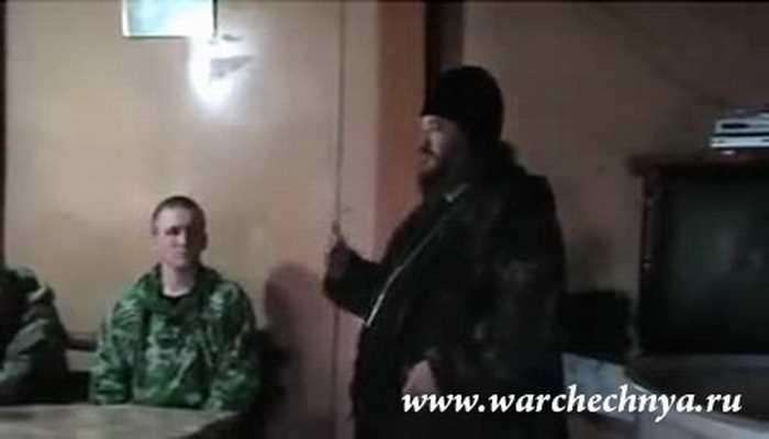 Разговор военного священника с военнослужащими о войне в Чечне